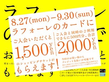 DA0086E6-888A-43DD-A5D1-699B21568BC1