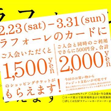 56DDD2EB-E3AE-45C2-9907-1CDD49F204FD