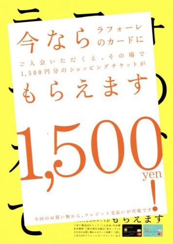 78520621-E984-49F4-824C-2D3AB98B124F