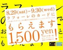 3876B426-4154-40E2-A68F-8D7B0986F532